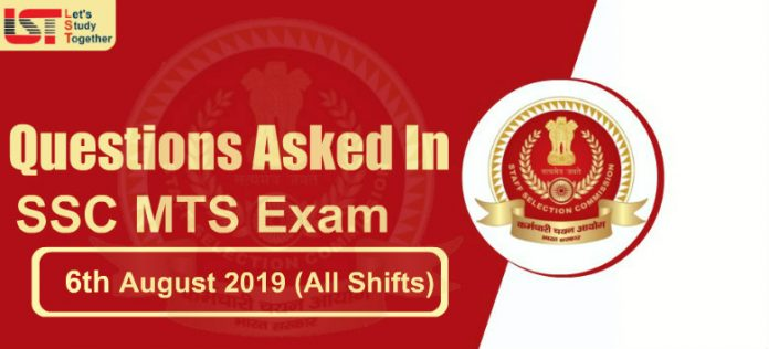 Questions Asked in SSC MTS Exam – 6th August 2019 (All Shifts) - Check Here