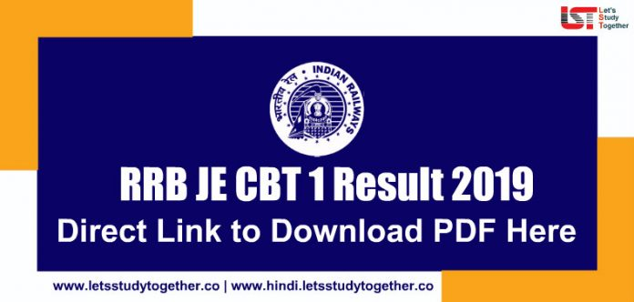 RRB JE CBT 1 Result 2019 Out: Direct Link to Download Regions Wise PDF Here