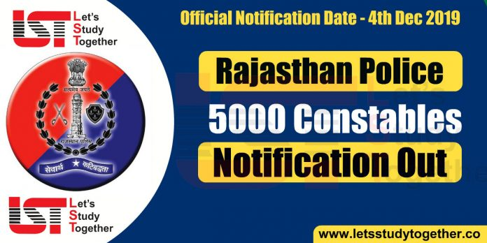 Rajasthan Police Constable Recruitment 2019 - 5000 Constable Vacancies
