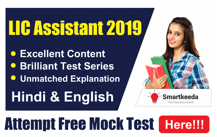 Attempt LIC Assistant Free Mock Test | New Pattern Questions with Brilliant Test Analysis