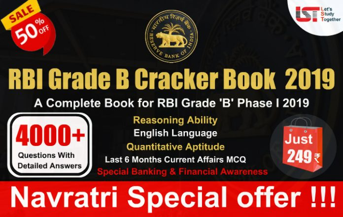 RBI Grade B Cracker Book for Phase I 2019 - 4000+ MCQ with Detailed Answers