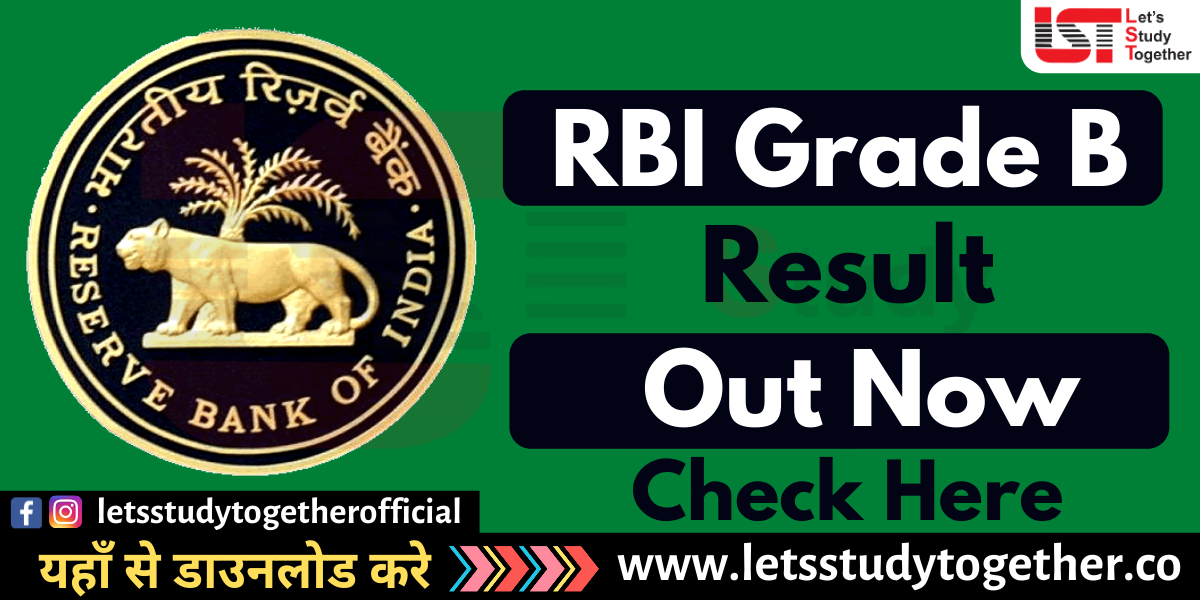 RBI Grade B Result 2021 Out - Direct Link to Check RBI Result
