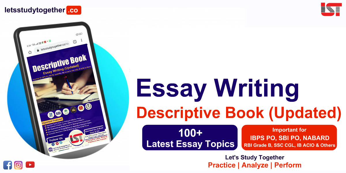 Descriptive Essay Writing Book for IBPS PO Mains 2021