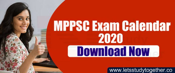 MPPSC Exam Calendar 2020 Out – Download Here