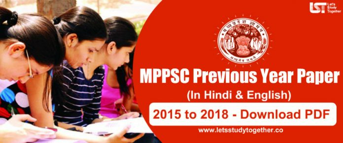 MPPSC Previous Year Question Paper PDF in Hindi and English