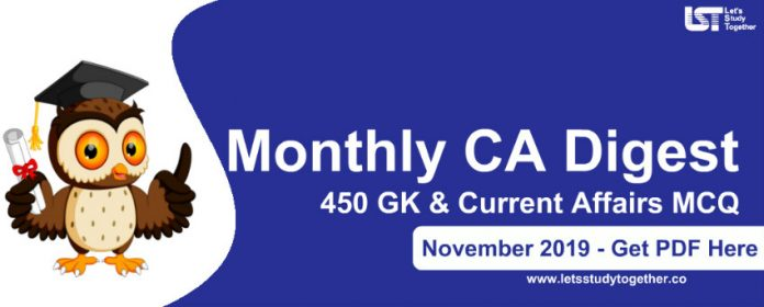 Monthly Current Affairs PDF November 2019