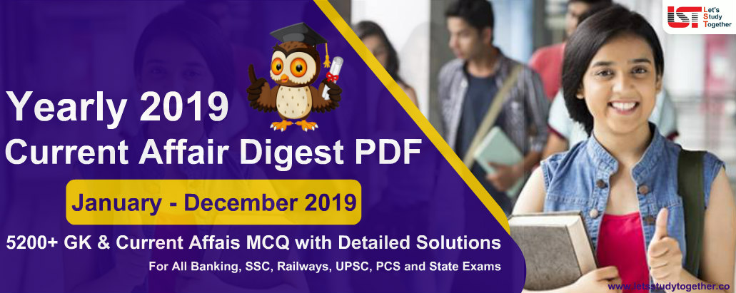 Yearly Current Affair PDF 2019 for Banking, SSC and Railway Exams – Download 5200+ MCQ with Detailed Solutions