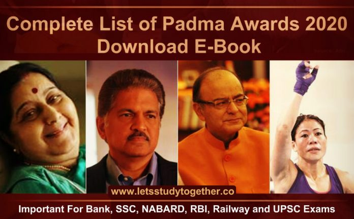 Complete List of Padma Awards 2020 : Download Free PDF