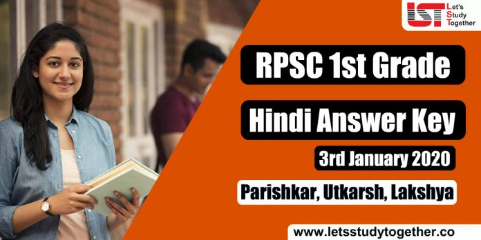 RPSC 1st Grade Hindi Question Paper Answer key PDF By - Parishkar | Lakshya Coaching