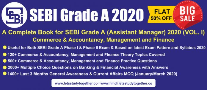 A Complete Book for SEBI Grade A (Assistant Manager) 2020 (VOL. I) of Commerce & Accountancy, Management and Finance