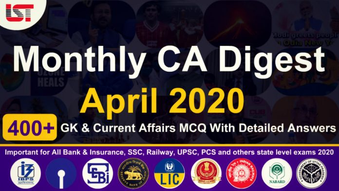 Monthly Current Affairs PDF April 2020 – 400+ GK & Current Affairs MCQ With Detailed Answers