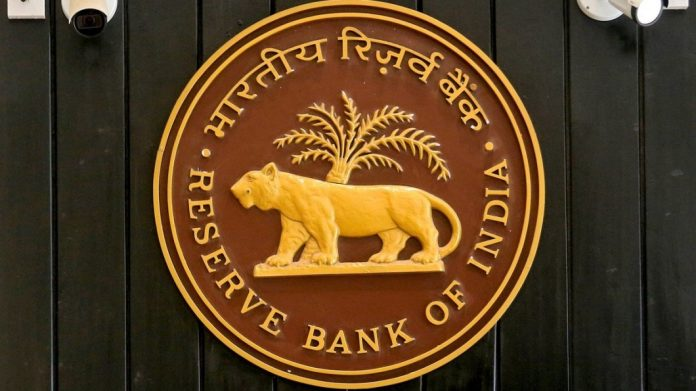 Monetary Policy Statement, 2020-21 -Released by RBI