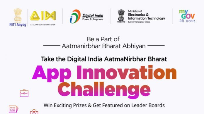 PM Modi Launches 'Aatmanirbhar Bharat App Innovation Challenge' For Indian Techies, Start-Ups