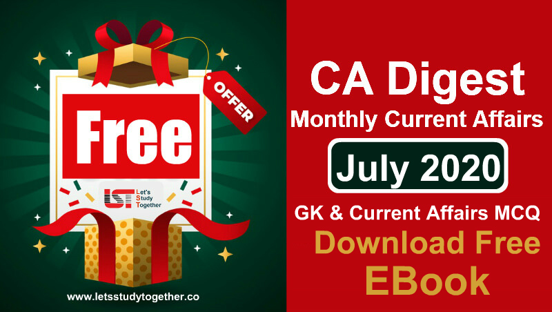 Monthly Current Affairs PDF July 2020