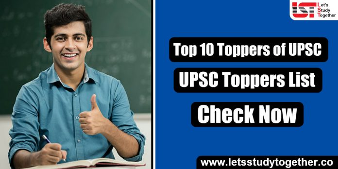 List of UPSC IAS Toppers 2019-20