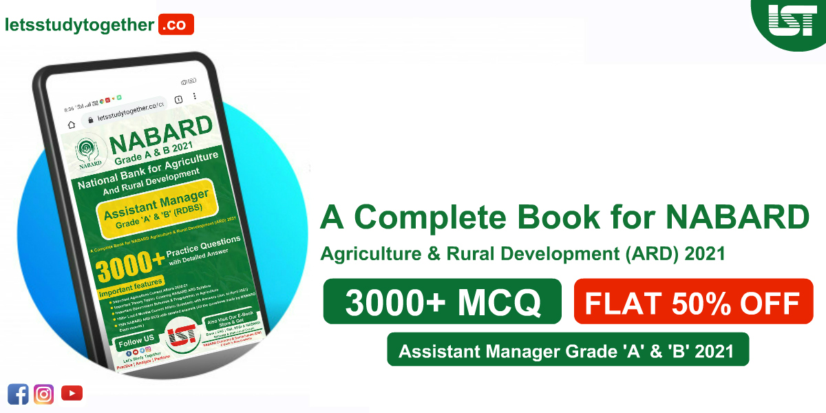 NABARD Agriculture & Rural Development Questions PDF