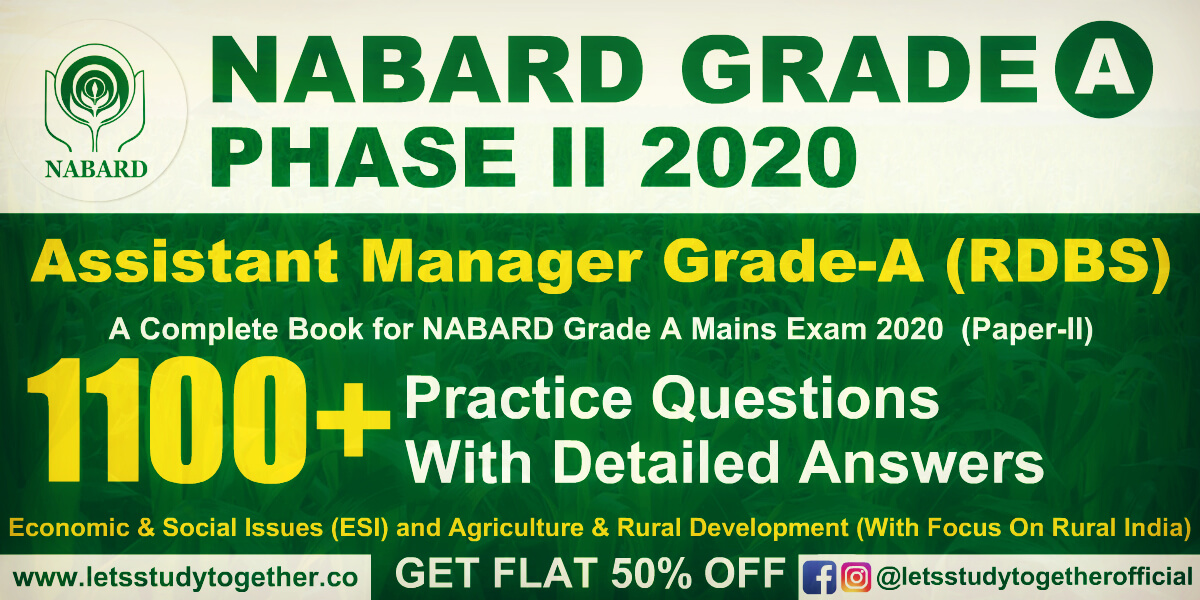 Best Book for NABARD Grade A Mains Exam 2020 (Paper-II) – Download Now