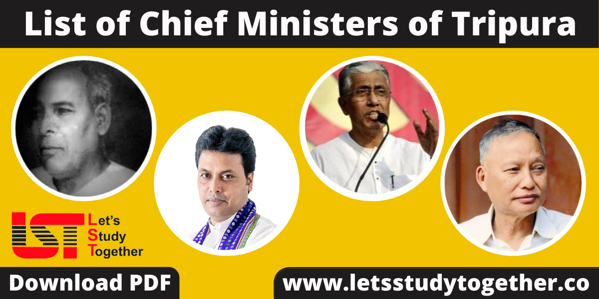 List of Chief Ministers of Tripura (1963-2020)