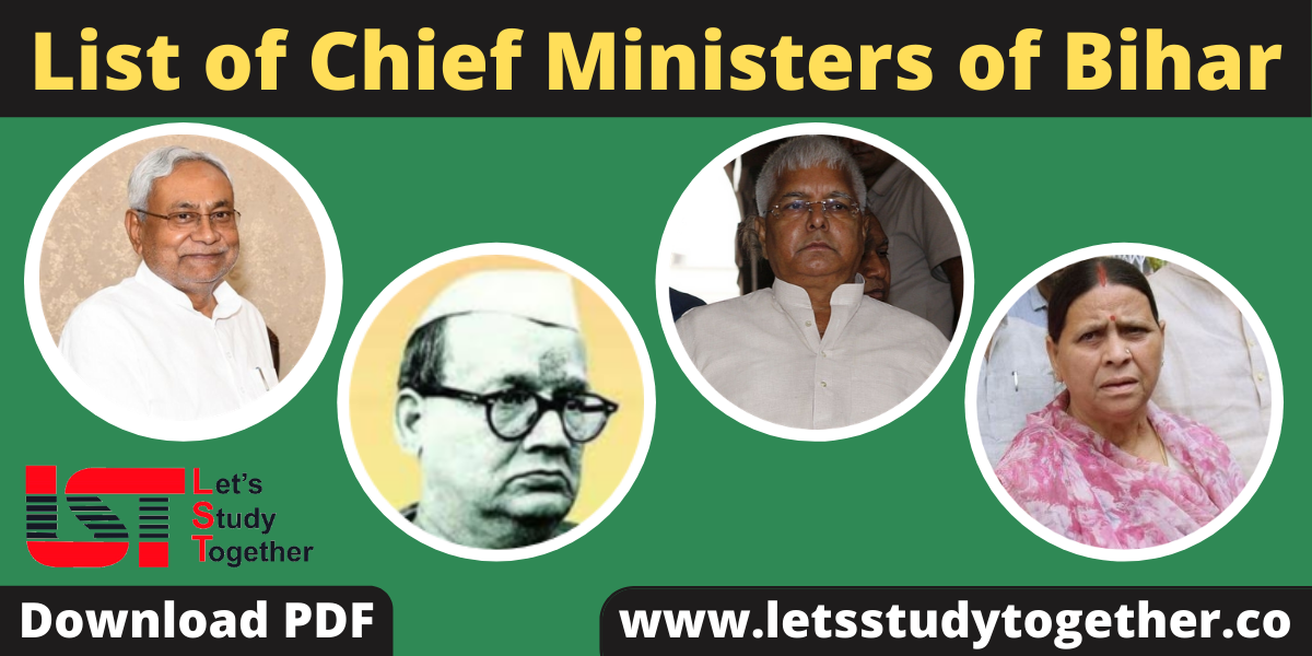 List of Chief Ministers of Bihar