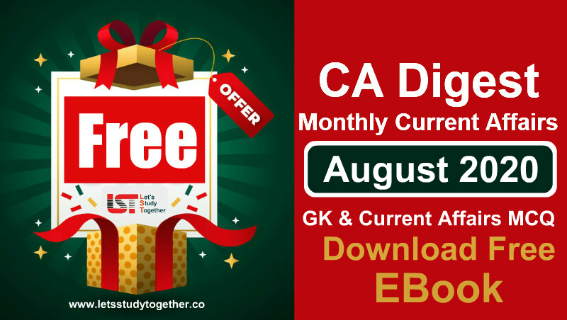 Monthly Current Affairs PDF August 2020