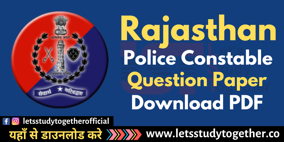 Rajasthan Police Constable 2020 Exam Paper