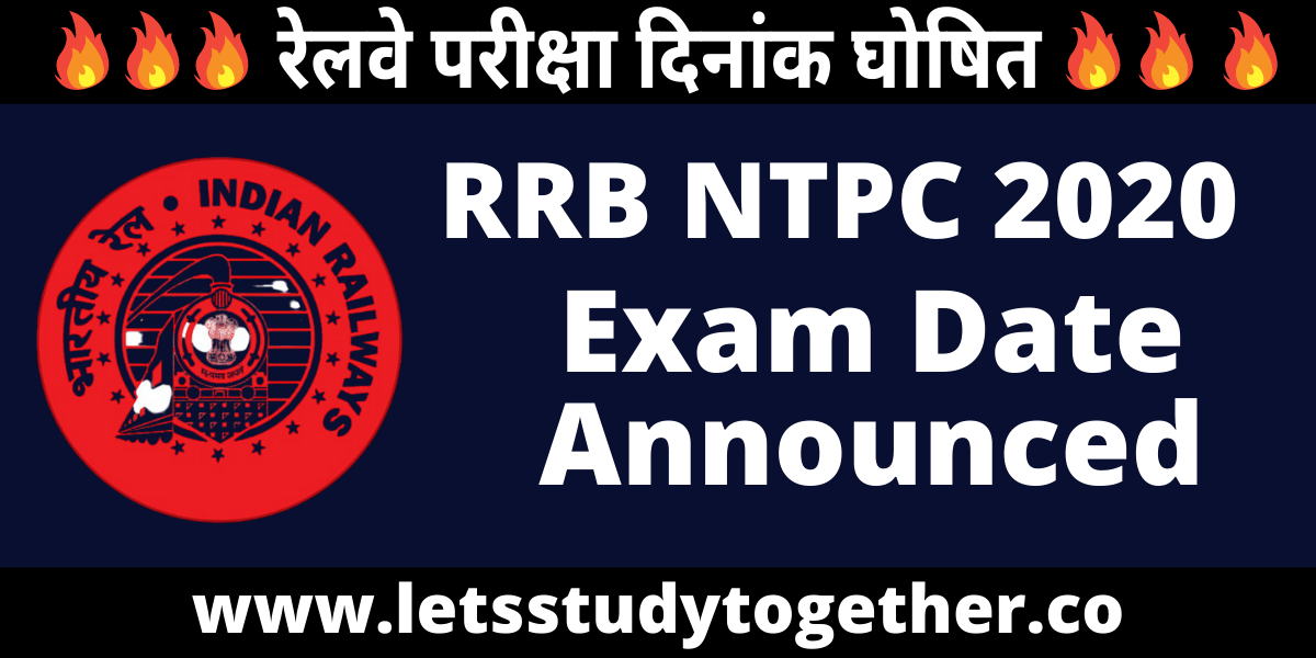 RRB NTPC 2020 Exam Date - Check Official Notification