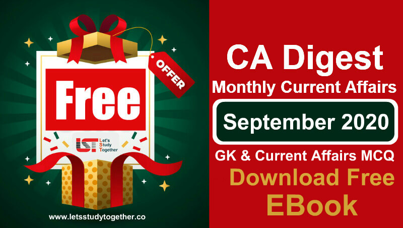Free Monthly Current Affairs PDF September 2020 - Download Now