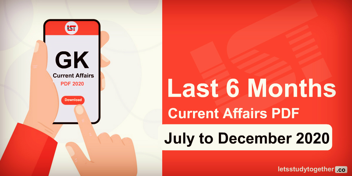 Last 6 Months Current Affairs PDF July to December 2020