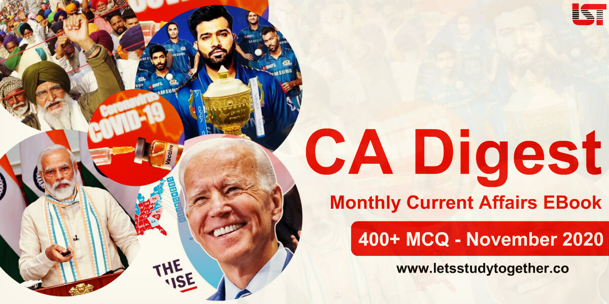 Monthly Current Affairs PDF November 2020 - Download Now