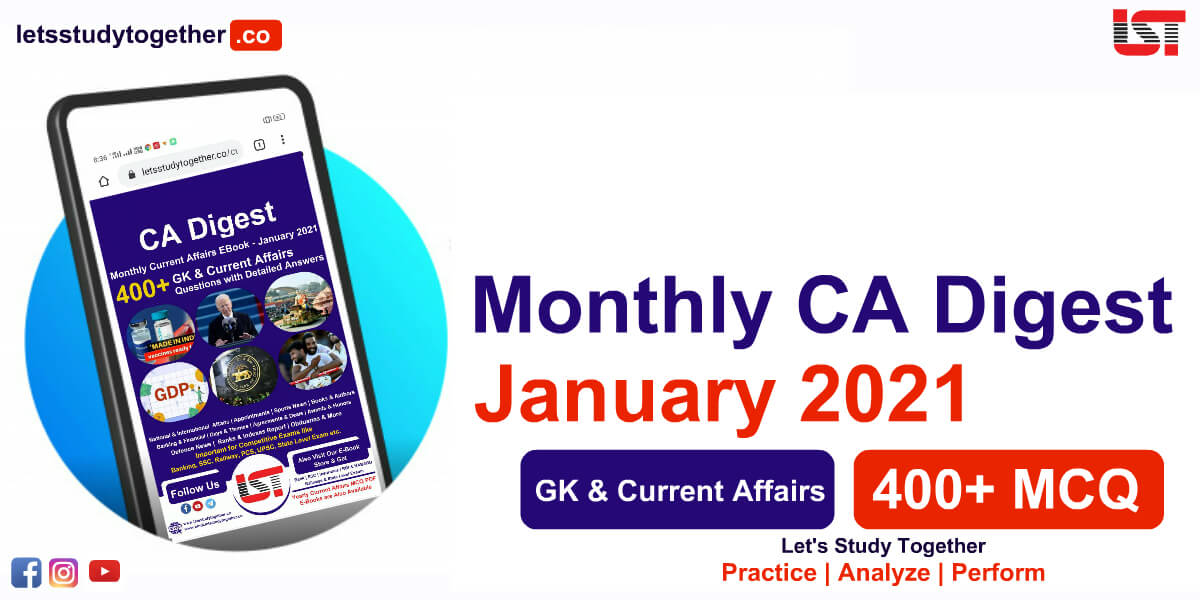 Monthly Current Affairs PDF January 2021 - Download Now