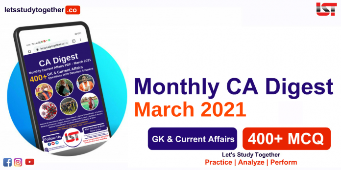 Monthly Current Affairs PDF March 2021 - Download Now