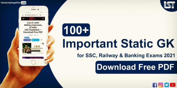 Important Static GK PDF for SSC, Railway & Banking Exams 2021