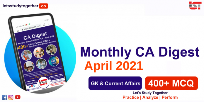 Monthly Current Affairs PDF April 2021 - Download Now