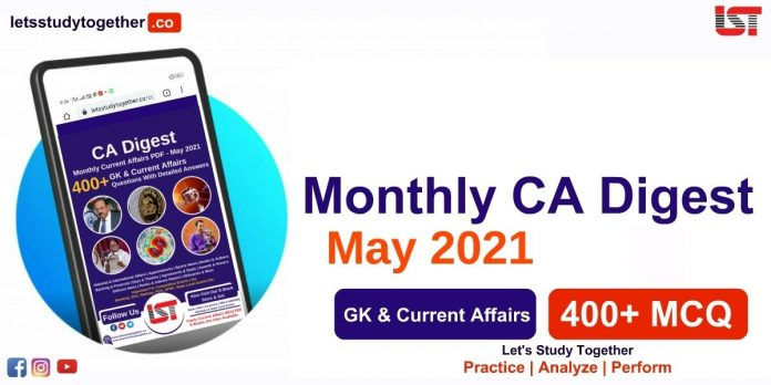 Monthly Current Affairs PDF May 2021 - Download Now