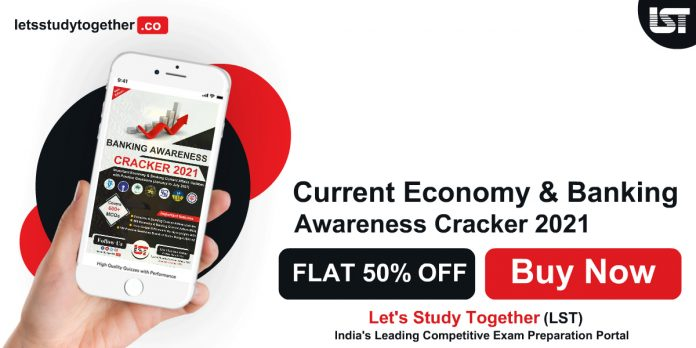 Current Economy & Banking Awareness for IBPS, SBI, RBI and NABARD exams